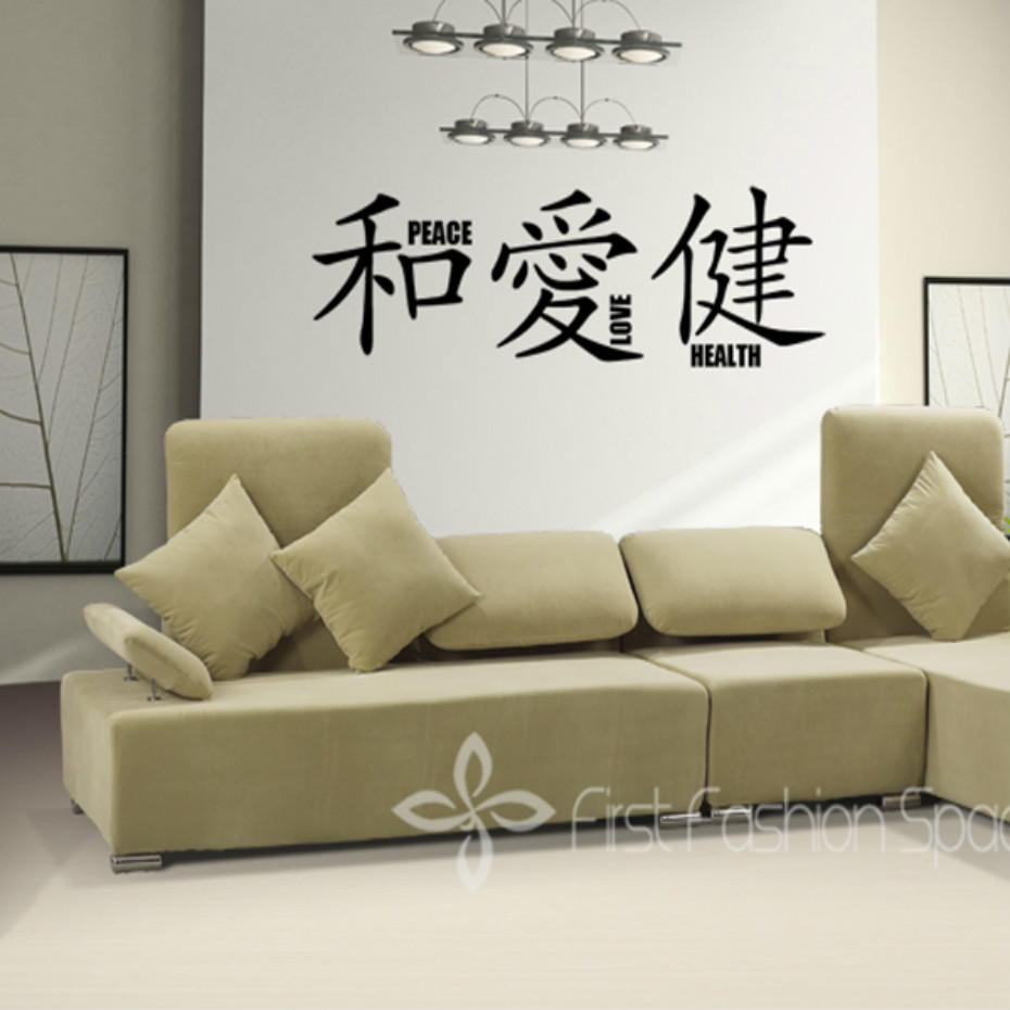 Aliexpress.com : Buy Vinyl Japanese Wall Sticker Peace