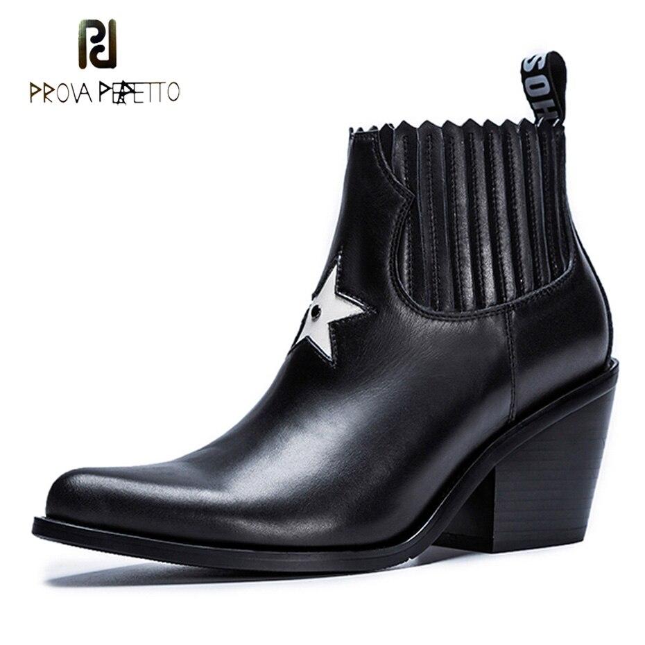 Prova Perfetto осень зима новый на не сужающемся книзу высоком массивном каблуке ботинки челси белыми звездами в стиле пэчворк из натуральной кож...
