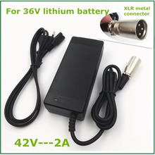 36V Li ion Charger 42V2A Electric Bike Lithium Battery Charger for 36V lithium battery  with XLR Socket/Connector Good Quality