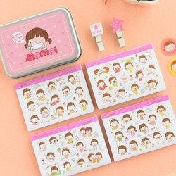 20 sztuk/pudło Kawaii koreański MoMoi dziewczyna cyny Box pakiet naklejki samoprzylepne DIY dekoracji pamiętnik E2104