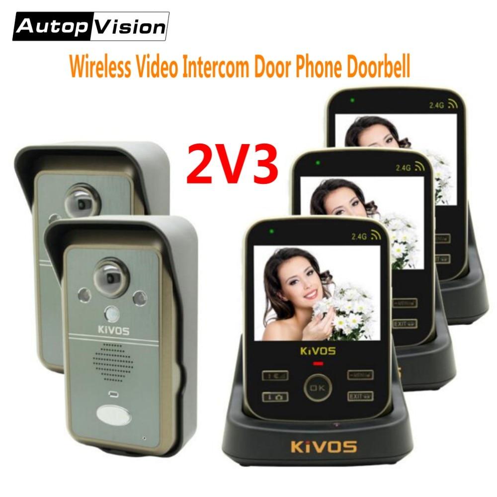 KDB302A 2v3 Wireless Intercom Video Doorbell Smart Interphone Video Door Phone With 2 Cameras 3 Monitors Talk To Each Other