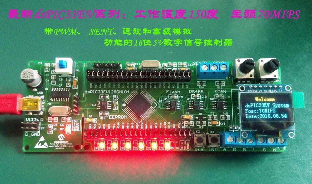 Enthusiastic Dspic Development Board Dspic33ev Series Development Board Microchip Dspic33ev256gm104