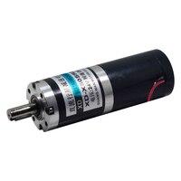 X50SRZ DC 12V/24V gear motor planetary gear motor, 15W slow motor,Micro motor