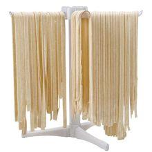 Бытовые складные паста сушилка для лапши сушилка Висячие стойки домашний кухонный инструмент