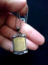 Stainless steel Muslim keychain Arabic Islamic gift Allah necklace pendant  with chain
