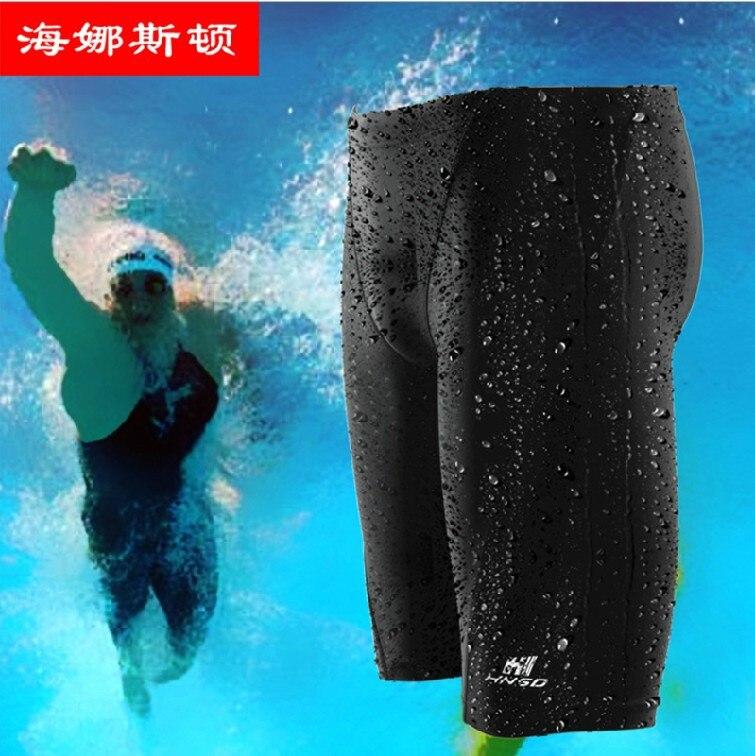 2016 Professional High Quality Men Competitive font b Swim b font Trunks Shark Skin Swimwear Brands