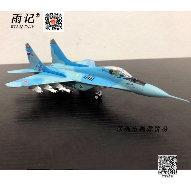 MiG-29 (23)