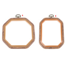 Wooden Plastic Frame Embroidery Hoop Ring Circle Round Loop For Cross Stitch Machine Hand DIY Needlecraft Sewing Tools 2 Sizes(China)
