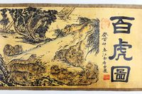 Collection of Chinese Old scroll painting on silk:100 tiger picture