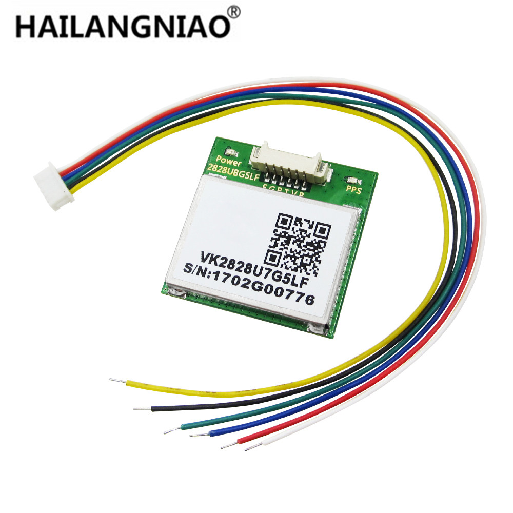 10pcs/lot VK2828U7G5LF GPS Module with Antenna TTL 1-10Hz with FLASH Flight Control Model Aircraft