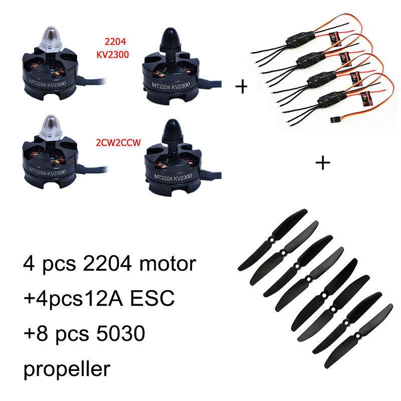 Small Brushless Motor 2204 2300KV With 12A ESC 5030 Propeller for QAV250 Quadcopter diy fpv mini drone qav210 quadcopter frame kit pure carbon frame cobra 2204 2300kv motor cobra 12a esc cc3d naze32 10dof