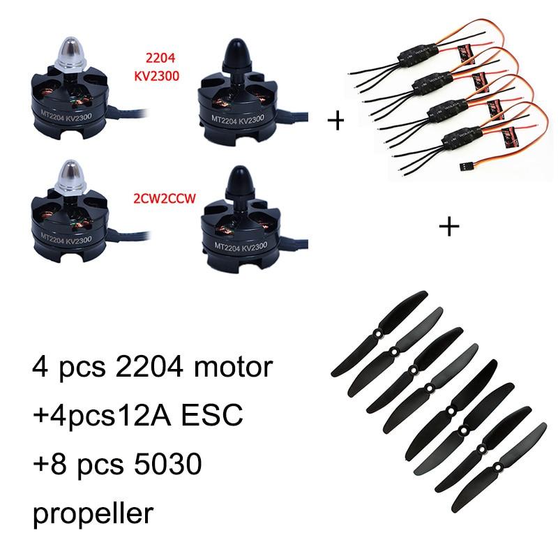 Small Brushless Motor 2204 2300KV With 12A ESC 5030 Propeller for QAV250 Quadcopter qav250 carbon quadcopter mt2204 2300kv motor simonk 12a esc cc3d fc 5045 props
