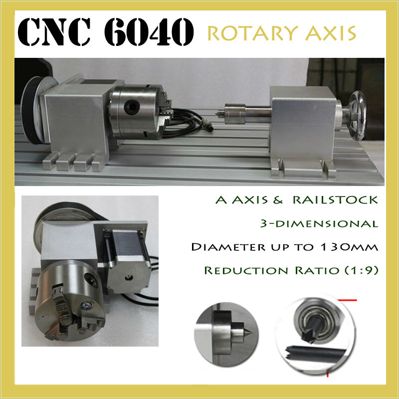 discount Router Rotary Machine