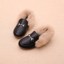 Kids Shoes Winter Warm Boys Girl Black Brown Fur Flat Rubber Non-slip Leather Velvet Fluffy Fur Kids Loafers With Metal Chain(China)