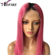 1B/Red Lace Front Human Hair Wigs Pre Plucked Brazilian Straight Remy Hair Wig With Baby Hair For Black Women Bleached Knots(China)