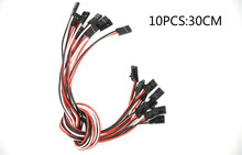 3 pin cable flat end + latched 30cm (10Pc)