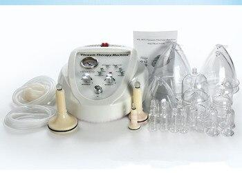 Przenośny chiński bańki próżniowe ssania piersi pielęgnacja ciała detoksykacji) posiada kilka prywatnych ośrodków szpitalnych maszyna do drenażu limfatycznego