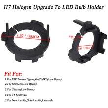 H7 LED Headlight Bulb Adapter Base Retainer Holder For VW Touran Tiguan Golf MK5 (Low beam)