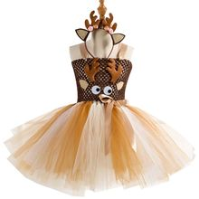 Girls Tutu Dress Halloween Christmas Cosplay Costume Kids Tulle Dresses for Girls Birthday Party Dress Children Clothing