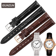 ISUNZUN is suitable for Tissot  Carson T085 Leather strap T085.207/210 Leather Watchband 14MM women watch strap все цены