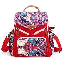 Этнические сумки рюкзаки оптовая моды личности Этнические Китайцы стиль рюкзак сумка леди сумки