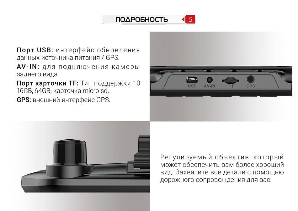 Ruccess Car DVR 3 in 1 Mirror Camera GPS Radar Detector Auto Video Recorder Full HD 1080P Dash Camera Dual Lens Rear View Camera (14)
