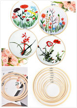 8 Size 10-40cm Embroidery Hoops Frame Set Bamboo Wooden Embroidery Hoop Rings for DIY Cross Stitch Needle Craft Tools(China)