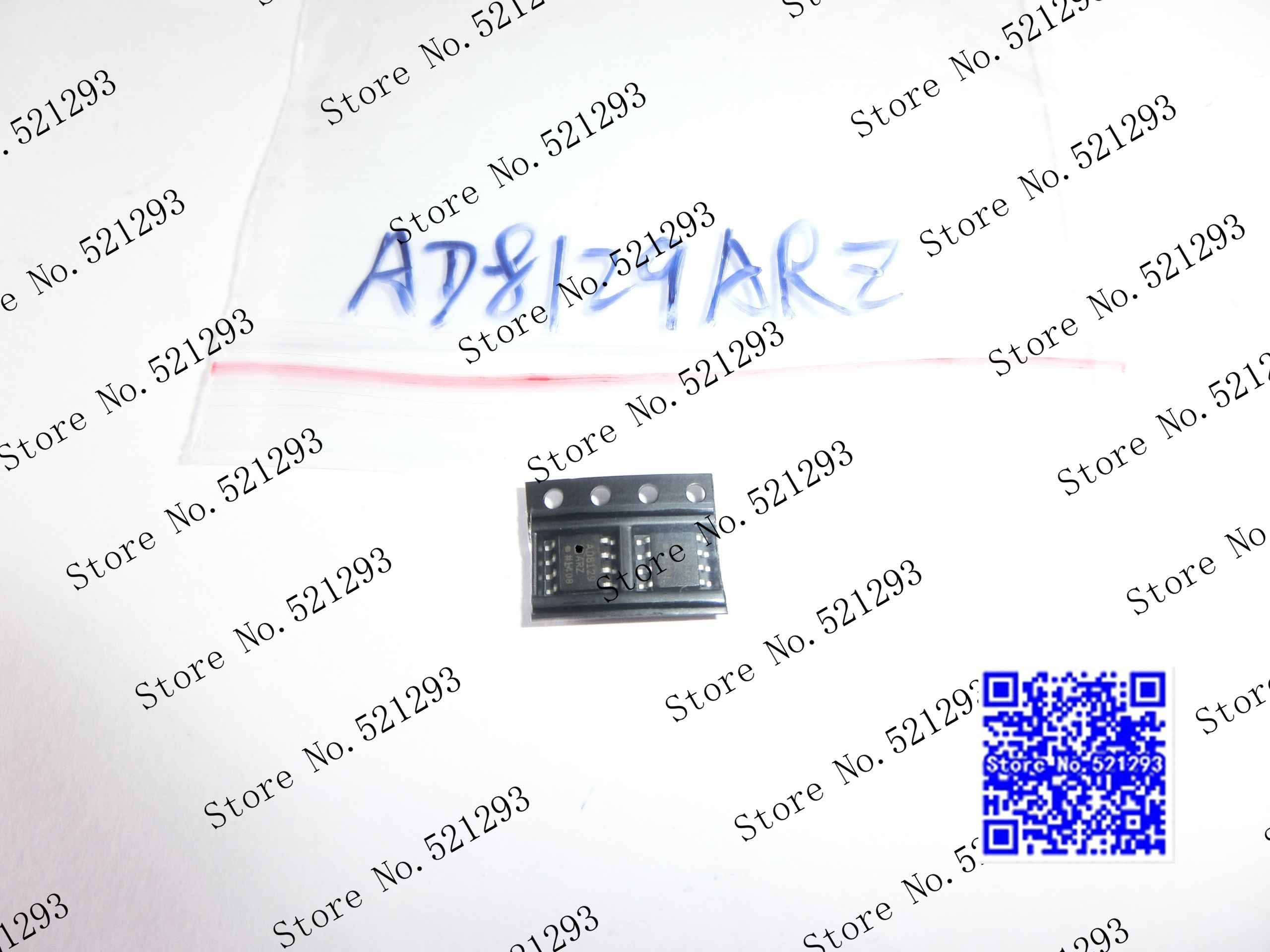 AD8129ARZ-REEL7 Buy Price