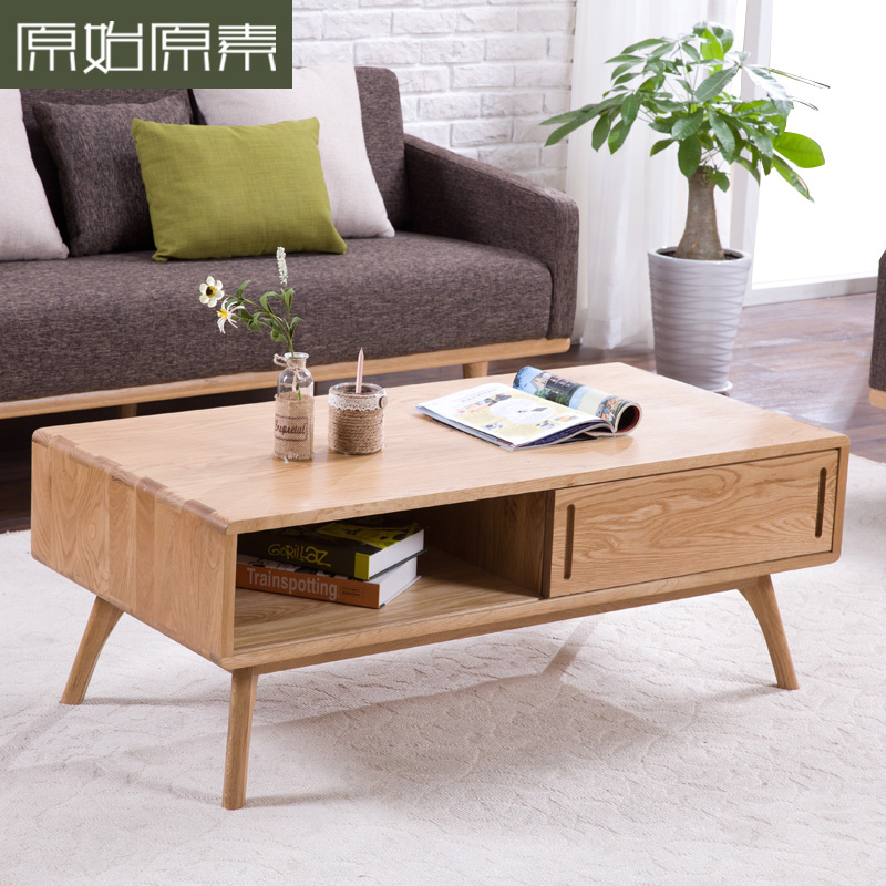 Lane Sliding Door Coffee Table: Teaside Former Prime Original Simple Japanese Style