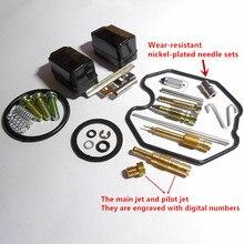 Keihin carburetor PZ27 repair kits CG150CC ATV straddle type motorcycle repair bag (normal configuration)