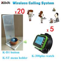 Chamador garçonete K-300plus + K-D1 + K-ST