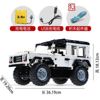533pcs Legoing Technic Series RC Car Racing SUV Model Toys Compatible with Electric Motors Power Function Bluding Blocks Bricks