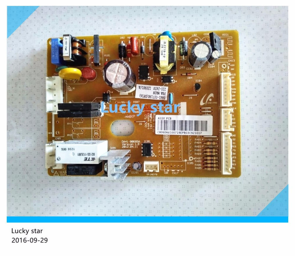 Original refrigerator Computer board BCD-268MMVS DA41-00719E DA41-00685A original refrigerator computer board frequency conversion board da92 00279a da41 00797a