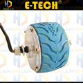 ETECH 4-дюймовый мотор-концентратор с планетарным редуктором внутри