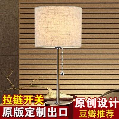 Декоративный светильник затемняя настольная лампа стиль спальня ночники современный минималистский моды теплый led ткань