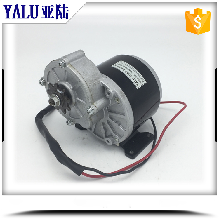 China high speed Permanent Magnet brush dc electric motor MY1016Z3 350W 24V 60v 3000w 4600rpm permanent magnet brushless differential speed dc motor electric vehicles machine tools accessories motor
