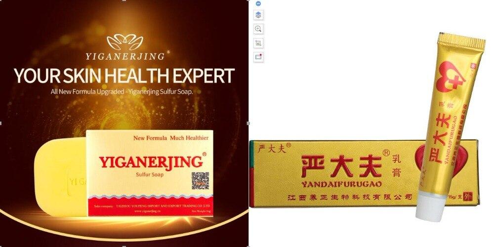 5PCS=1 soap +4 body milk yiganerjing Psoriasis Dermatitis and Eczema Pruritus Psoriasis Skin Problems Creams Psoriasis Creams(China)