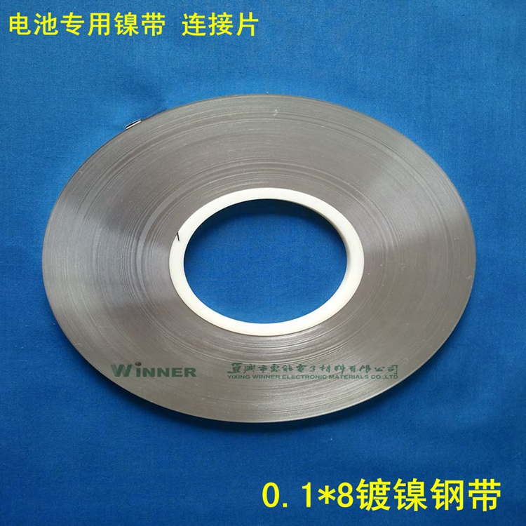 18650 Solar Cell Group Connecting Conductive Plate Electrode Nickel Strip Nickel Strip 0.1*8 Nickel-plated Steel Strip18650 Solar Cell Group Connecting Conductive Plate Electrode Nickel Strip Nickel Strip 0.1*8 Nickel-plated Steel Strip