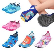 Детские тапочки с единорогом; быстросохнущая детская водонепроницаемая обувь для плавания; обувь; носки для пляжа, бассейна с рисунком