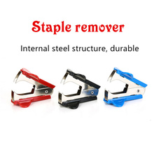 Mini staple remover professional easy removers puller for office, school and home  3 color -LF01-153