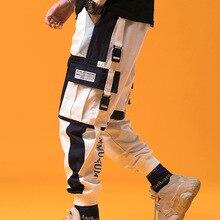 Весенние мужские шаровары, уличная одежда, Беговые брюки с лентами, мужские спортивные штаны в стиле хип-хоп, брюки с буквенным принтом