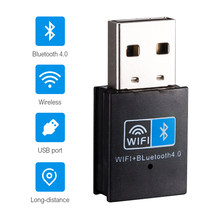 אלחוטי USB WI-FI מתאם Bluetooth 4.0 150Mbps 2.4Ghz מיני WiFi אנטנת מחשב wi-fi כרטיס רשת מקלט 802.11b/ n/g Terow(China)