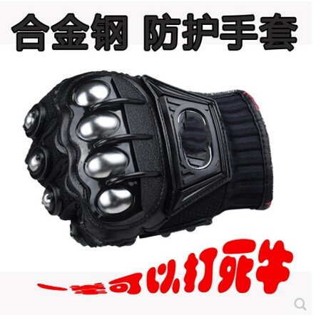 Male summer genuine motorcycle gloves knight riding motorcycle off-road racing full stainless steel drop resistance means the locomotive car off road motorcycle 4 sets of four summer leggings kneecaps fall proof stainless steel brace length