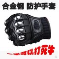 Male summer genuine motorcycle gloves knight riding motorcycle off-road racing full stainless steel drop resistance means