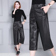 2019 Women High Waist Slim Sheepskin Print Pants KP14