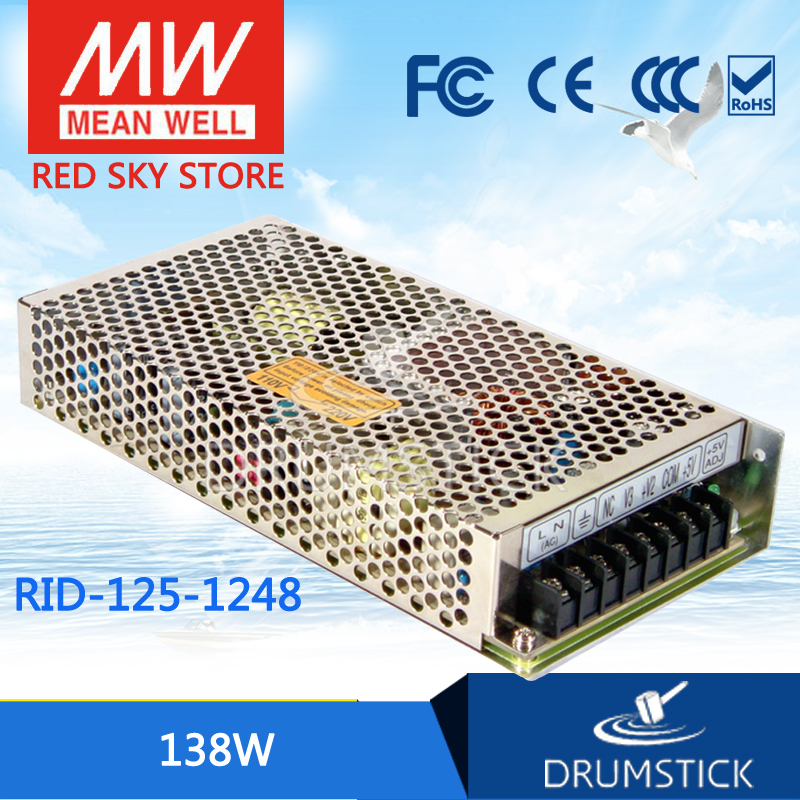 Genuine MEAN WELL RID-125-1205 meanwell RID-125 138W Dual Output Switching Power Supply стоимость
