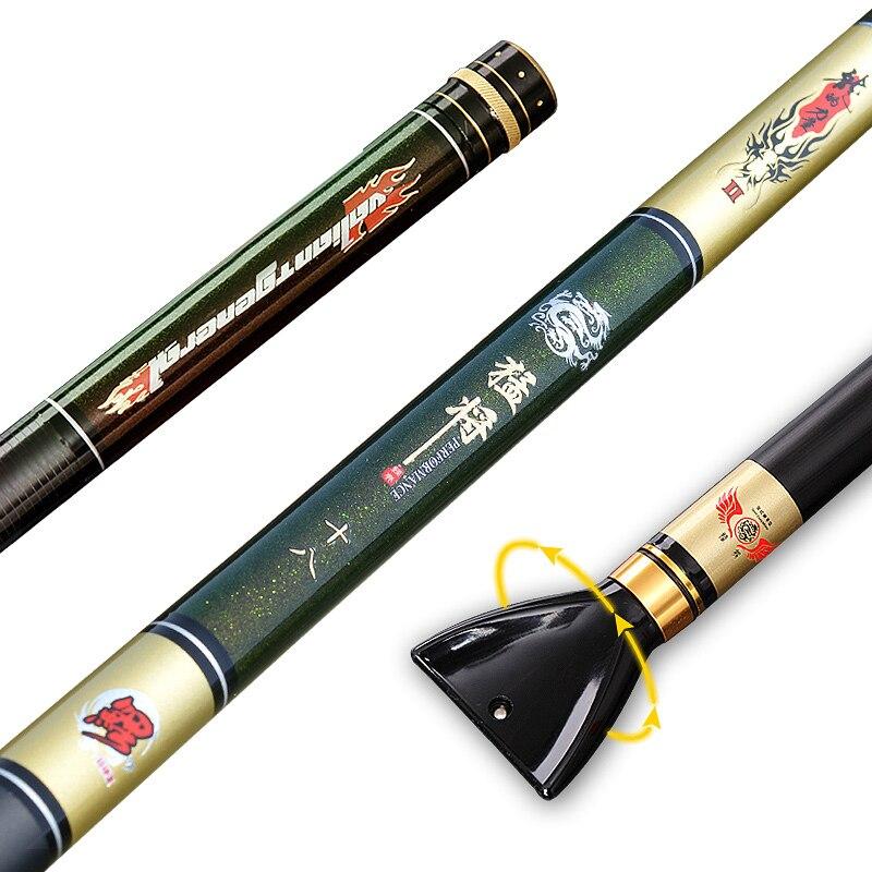 ReggieII Taiwan fishing rod fishing tackle carbon fishing rod ultralight rod superhard tone suits carp 5.4 6.3 m