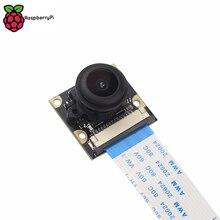 Raspberry Pi 4 камера с широкоугольным углом 150 градусов 5 м пикселей 1080P Модуль камеры также для Raspberry Pi 3