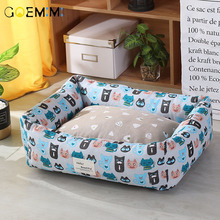 Multi-Color Soft PP Cotton Pet Dog Bed Winter Warm Padded Puppy Cat Sofa Cushion Comfort Mat House