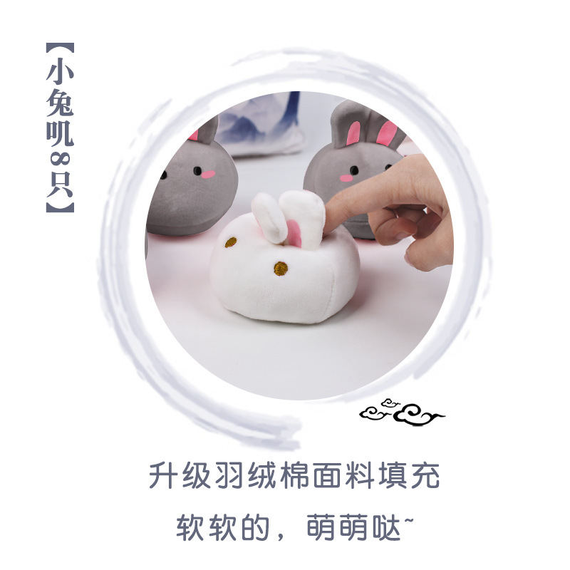 Image 3 - Mo Dao Zu Shi and Got Reincarnated as a Slime Doll Stuffed Pillow Sleeping Pillow Plush Toys Cushion Gift Doll-in Badge Holder & Accessories from Office & School Supplies